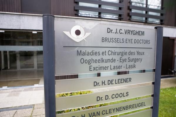 Le cabinet du Dr. J.C. Vryghem